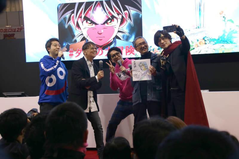 Dragon Quest: The Adventure of Dai Akan Diumumkan Tanggal 27 Mei