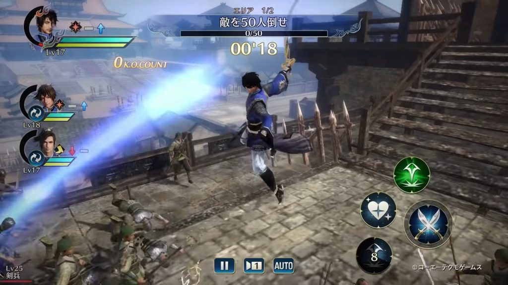 Koei Tecmo Ungkap Game Dynasty Warriors Baru untuk Mobile   GameFever ID
